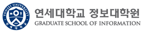연세대학교 정보대학원 GRADUATE SCHOOL Of INFORMATION YONSEI UNIVERSITY